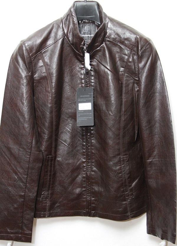 Куртки мужские оптом 19031341 7053-1