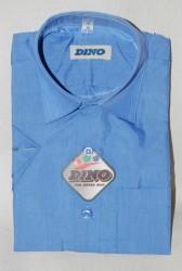Рубашки детские оптом 09618743 001-1
