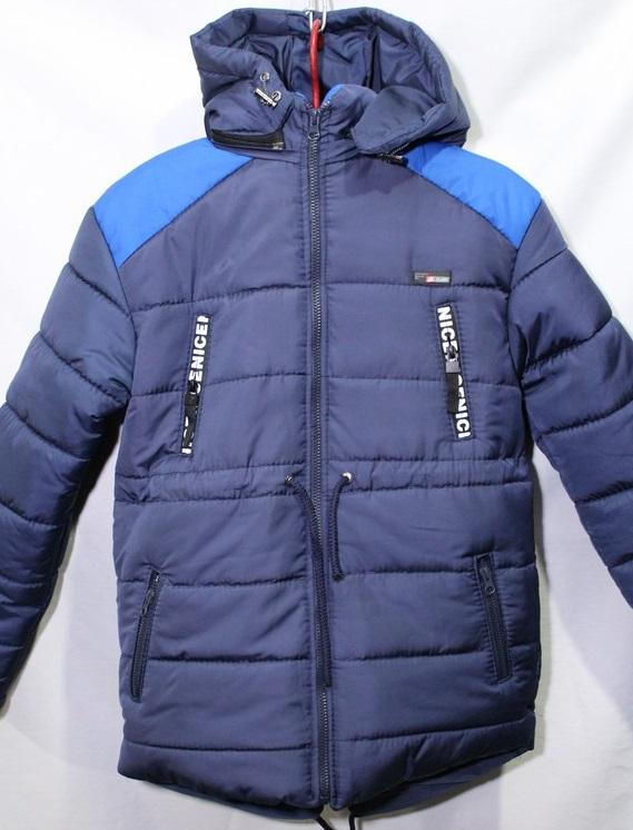 Куртки детские Турция оптом 04629785 7544-2