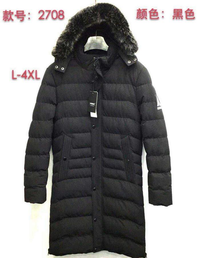 Куртки мужские оптом 58692407 2708-3