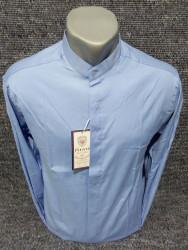 Рубашки мужские PLENTI оптом 06384571 04-62