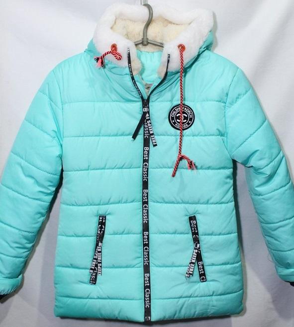 Куртки детские Турция оптом 85614039 7517-2