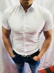 Рубашки мужские оптом 85240391 2778-140