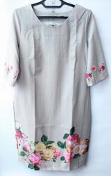Платья женские SELTA БАТАЛ оптом 76204159 806-32