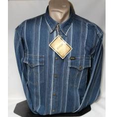 Рубашка мужская Турция оптом 22104737 014