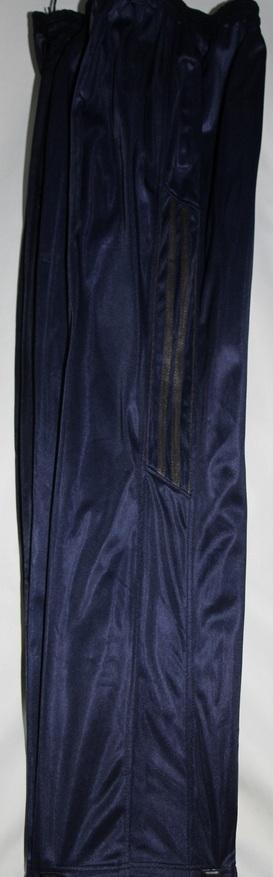 Спортивные штаны  мужские 24065561 05-3