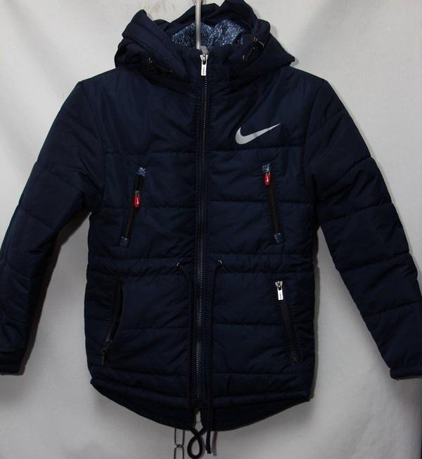 Куртки детские оптом  16035545 5163-18