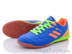 Футбольная обувь, Veer-Demax 2 оптом B1924-10Z