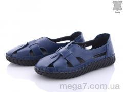 Туфли, Коронате оптом 801-5