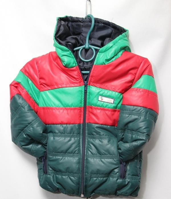 Куртки детские  оптом  03071071 2503