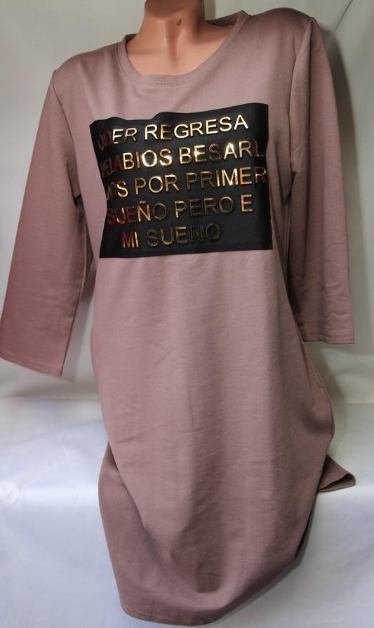 Платье женское оптом  23023550 410-1