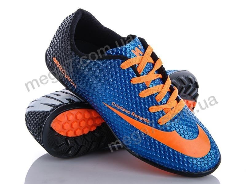 Футбольная обувь, Walked оптом Сороконожка 401-03 mavi-turuncu 31-35