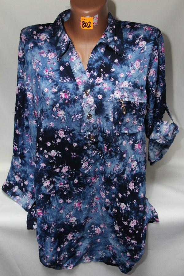 Рубашки женские оптом 2103651 6128-1
