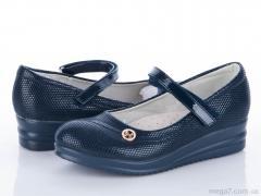 Туфли, Waldem оптом S-07 blue уценка