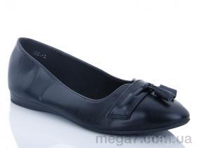 Балетки, QQ shoes оптом A561-2 уценка