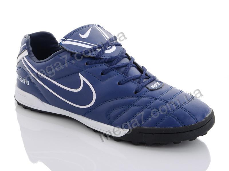 Футбольная обувь, Enigma оптом A888-6
