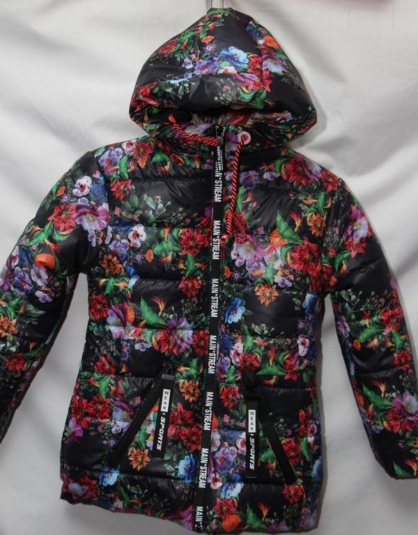 Куртки детские оптом 09587423 03-53