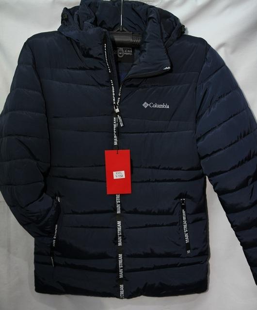 Куртки мужские  зимние оптом 16091768 006333-4