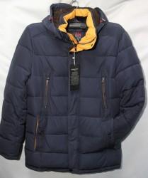 Куртки LIA  мужские оптом 64793025 1767-2