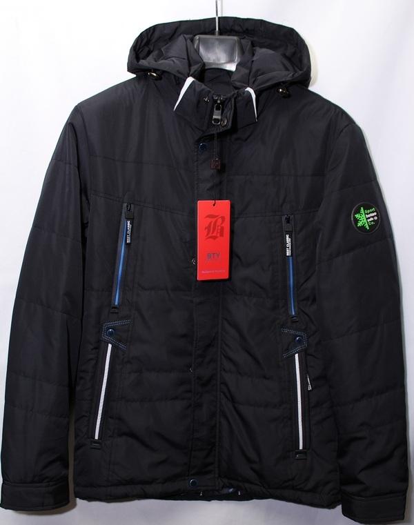 Куртки мужские оптом 30071042 17-3-1