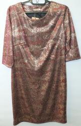 Платья женские SELTA БАТАЛ оптом 31594286 870-50-55