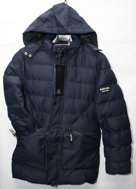 Куртки мужские оптом 34760519 9880