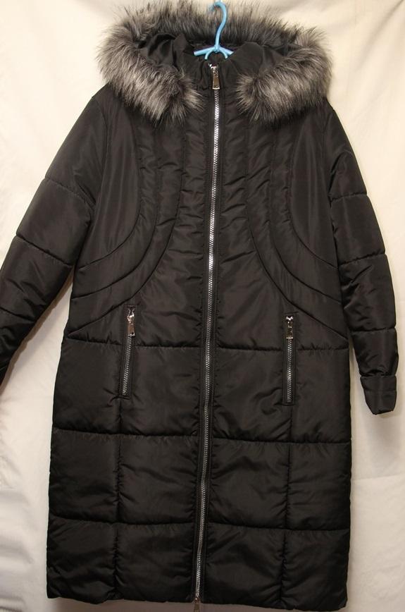 Куртки женские оптом 57643208 7500-4