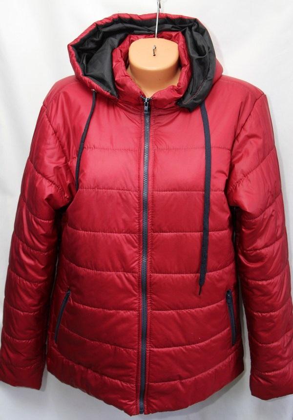 Куртки  женские Батал  оптом 1903286 5610-78