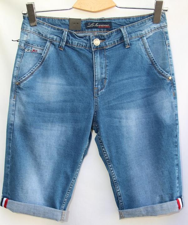 Шорты джинсовые мужские оптом 10061683 2849