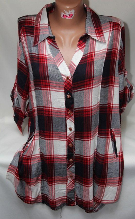 Рубашки женские оптом 2103651 6124-3