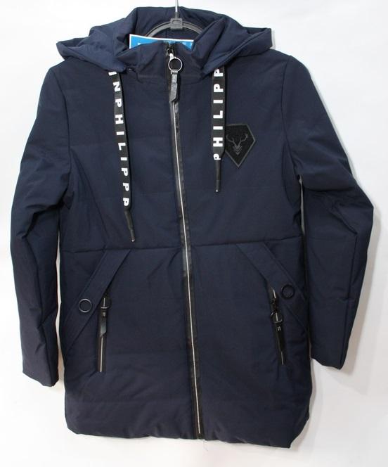 Куртки подростковые оптом 31672590 7716-1
