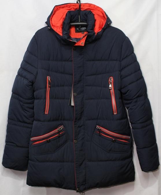 Куртки мужские CAYORI зимние оптом  07364512 2102-21