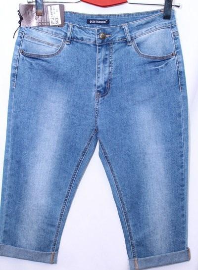 Капри женские джинсовые оптом 60528934 8970