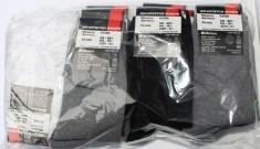 Носок ВиАтекс 3143 - 2100