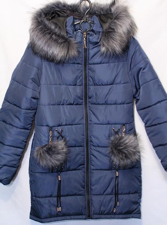 Куртки  V.I.R.T.  Украина женские  оптом 32618094 7530-102
