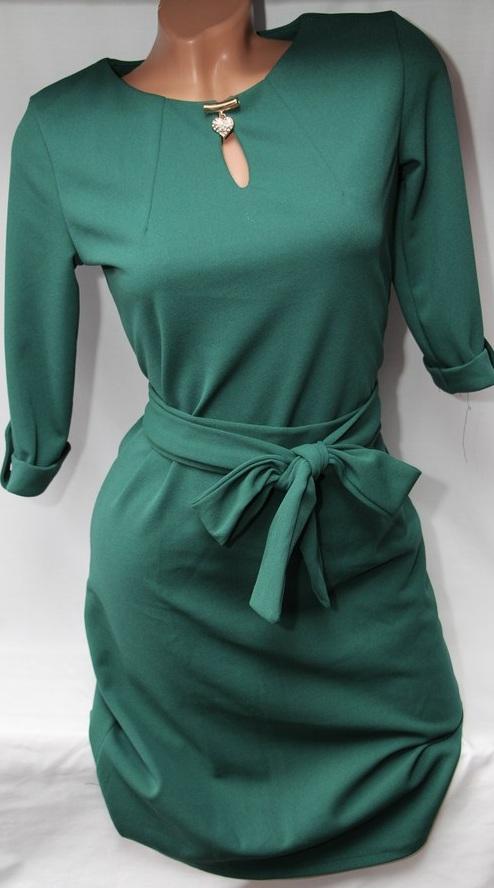Платье женское оптом 63905741 5630