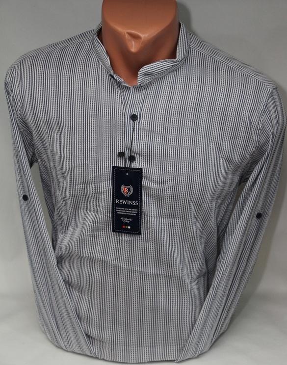 Рубашки мужские  оптом 12873460 9361-3