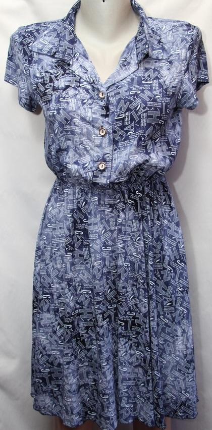 Платья женские оптом  2604927 5511-1