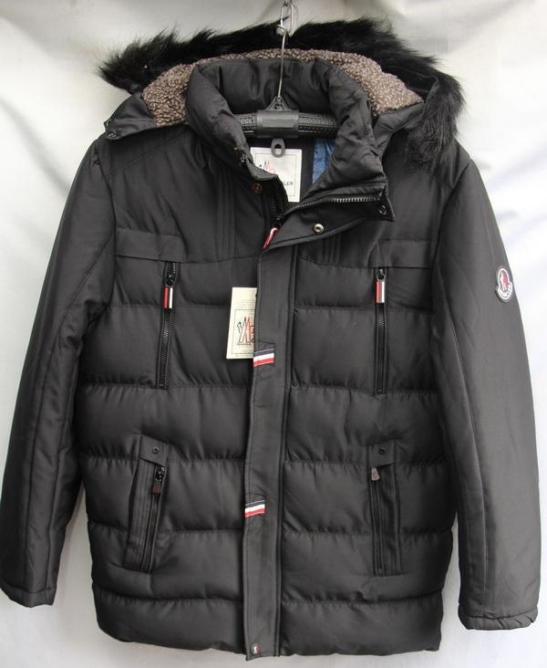 Куртки мужские Moncler зимние оптом 07364512 2102-21