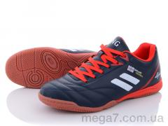 Футбольная обувь, Veer-Demax 2 оптом B1924-17Z