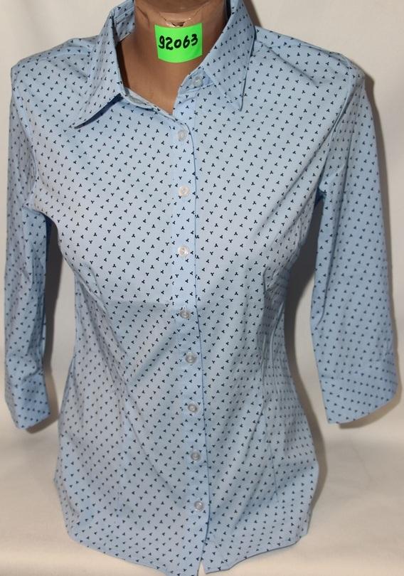 Блузы школьные оптом 82419637 92063-1