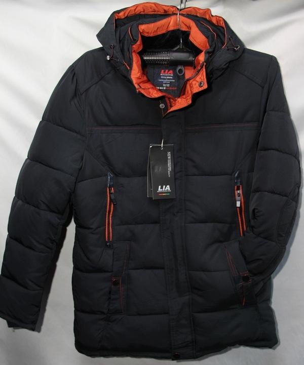 Куртки LIA  мужские оптом 95043261 1704