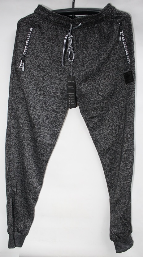 Спортивные штаны мужские Китай оптом 46780253 5-767