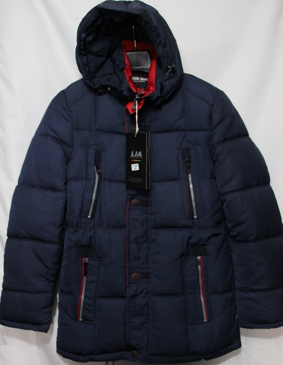Куртки подросток LIA оптом 01456798 1738-2