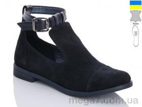 Туфли, ARTO оптом 140 замша черный
