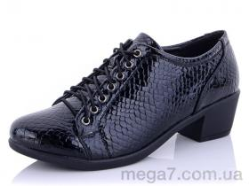 Туфли, Molo оптом 723S