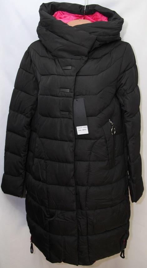 Куртки женские зимние оптом 71289364 17666-1