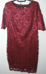Платья женские SELTA БАТАЛ оптом 56931784 864-30