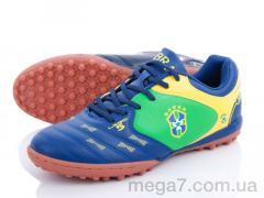 Футбольная обувь, Veer-Demax оптом B8011-4S