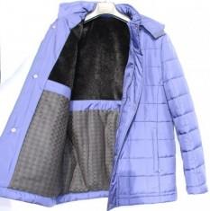 Куртка Rosler 184 - 014